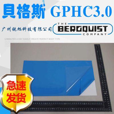 Bergquist贝格斯导热硅胶片GPHC3.0导热材料Gap Pad HC3.0