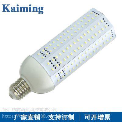 LED玉米灯厂家 E40花园灯100W120W150W庭院灯光源