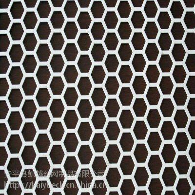 铁板冲孔网不锈钢洞洞板铝板圆孔网镀锌多孔板