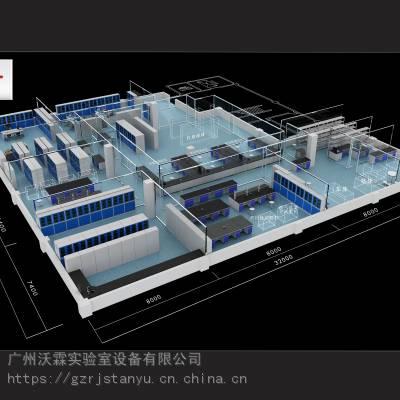 供应专业实验室装修 规划 改造