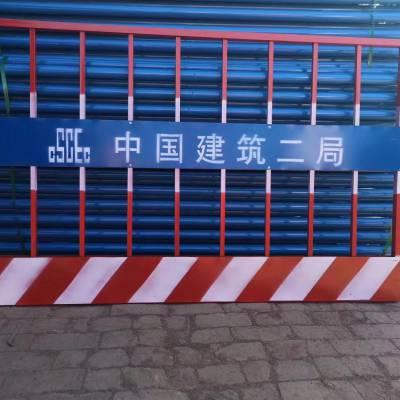 厂家安全通道防护栏定型化临边护栏电梯安全防护门