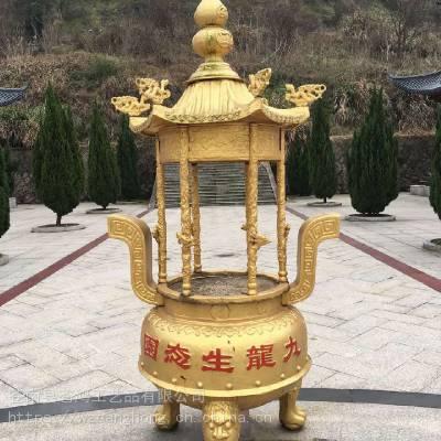 苍鸿圆形带顶铸铜祖庙香炉_耐腐蚀香炉厂家报价