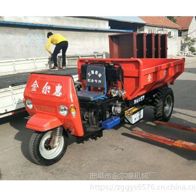 液压翻斗工程用翻斗车 工厂散料运输周转车 自卸工程场地用三轮车