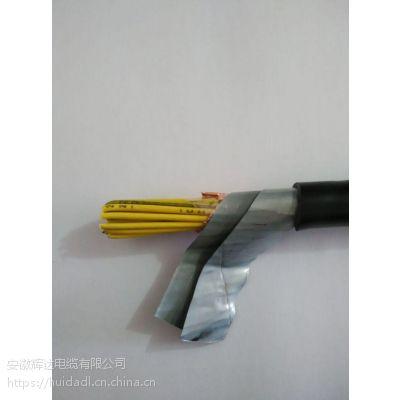 RVVP10*1.0金属屏蔽电线电缆