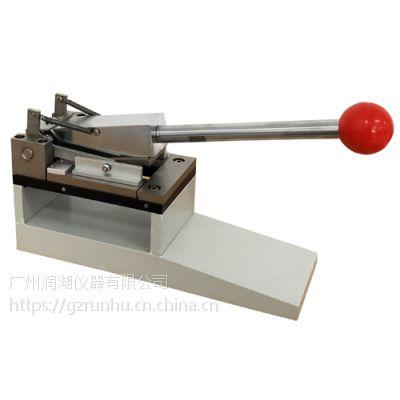 50*63mm撕裂度专用取样器