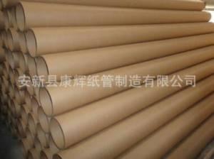 圆实纸芯-辖洛阳纸芯-康辉纸管厂
