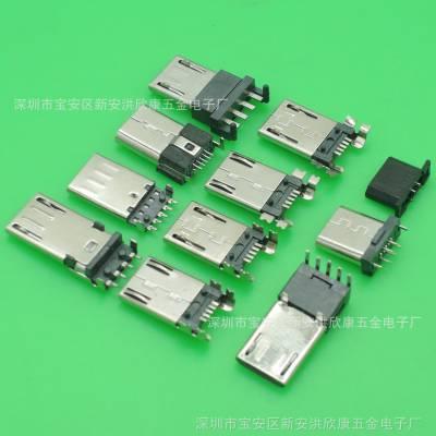 microusb5p公头180度插板SMT micro usb5p公头