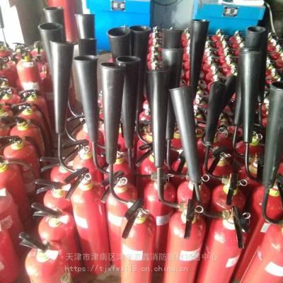 天津消防器材批发维修中心专业灭火器维修检验换药年检