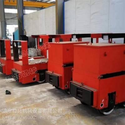 架线式电机车的工作过程高压交流电经牵引变流