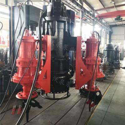供应云南渣浆泵厂家沃泉泵业挖泥泵、泥浆泵砂浆泵设备厂家