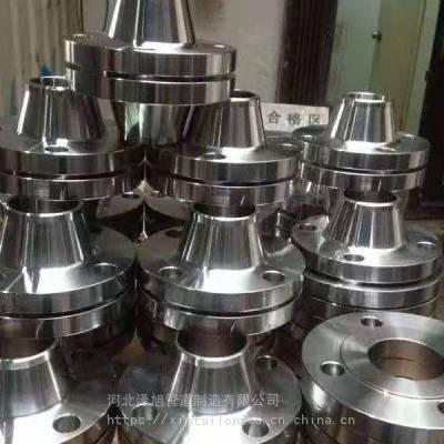 Q345R压力容器法兰 哪里生产?