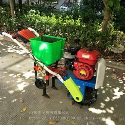 佳民 汽油施肥播种机农用小型追肥机 柴油耕耘播种机