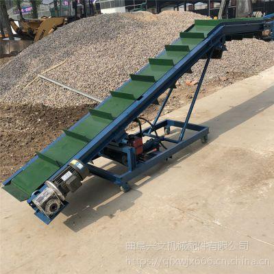 皮带输送机兴文厂家直销大型花纹防滑带式传送机粮库散粮装卸皮带机