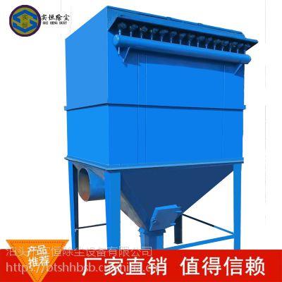 内蒙古中频炉脉冲除尘器 实恒DMC单机布袋除尘器厂家定制