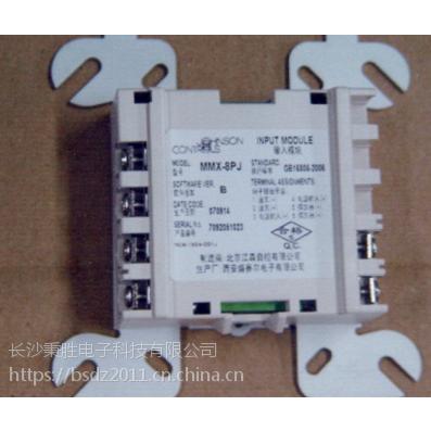 江森 MMX-8PJ普通探测器接口模块