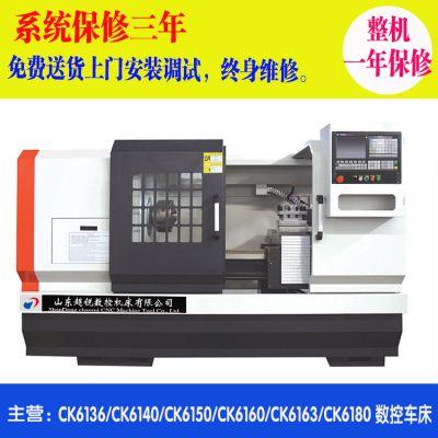 超锐数控车床CK6140 两档变速数控车床 厂家直销