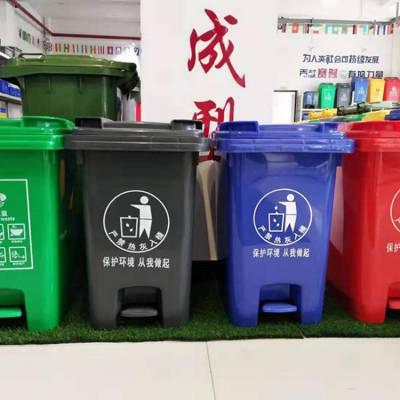 重庆60升脚踩垃圾桶厂家