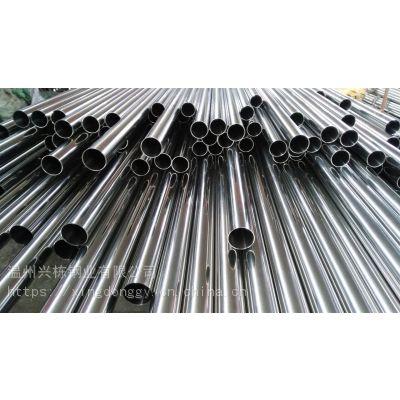 38*2/3/4/5/6 321不锈钢管 现货供应 321不锈钢精密管 321不锈钢精轧管