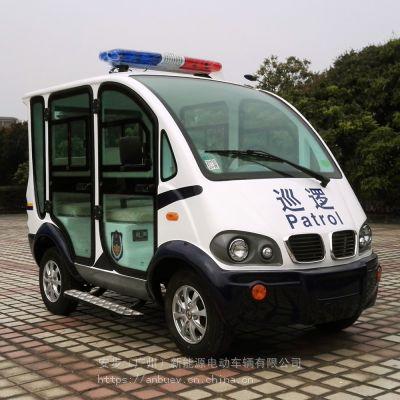 安步优品ABLQX046蓝白色 两排座封闭式电瓶巡逻车 四座电动封闭巡逻车厂家
