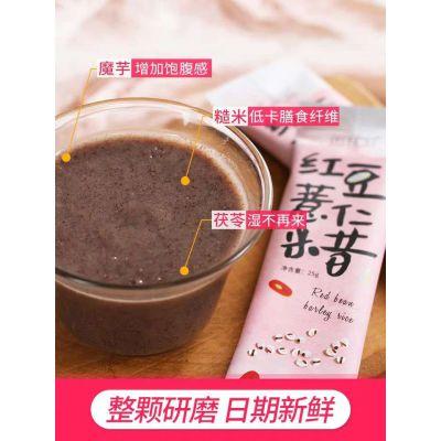五谷代餐粉生产线小孩婴幼儿米粉设备粗粮燕麦粉设备