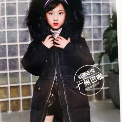 北京高端品牌《哈福狗》嘻哈风格童装羽绒服尾货库存厂家货折扣童装尾货