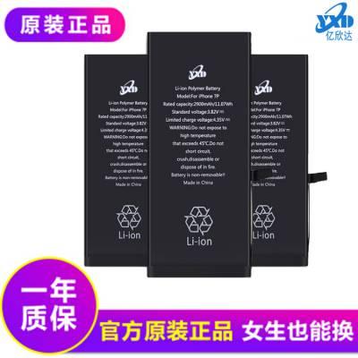 适用苹果5s电池4G/4S/5G/iphone6/6p/7/8/XR/电池原装品质款一件代发