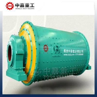 钢球磨煤机设备 中嘉重工钢球磨煤机 发电厂用的钢球磨煤机