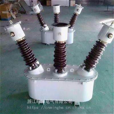 JLS-35KV电力高压计量箱(双变比)