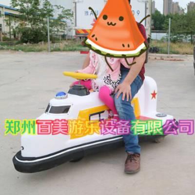天津室外新款时尚双人小飞机碰碰车你值得拥有