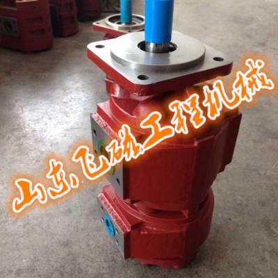 石煤机掘进机CBZ2040/2032双联泵济南液压泵