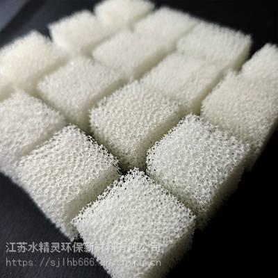 江苏水精灵聚氨酯生物填料—聚氨酯亲水性填料