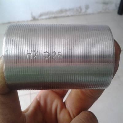 冷挤压钢筋接头量大优惠 25钢筋接头批发价 凯理金属制品