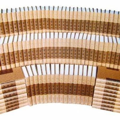 全宋文(共360册) 精装 繁体竖排 上海辞书出版社 正版书籍