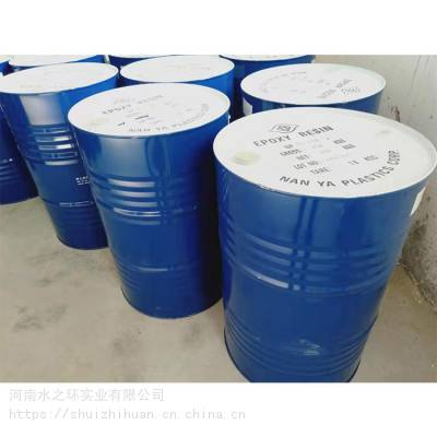 昆山南亚环氧树脂240公斤/20公斤铁桶包装 地坪专用原材料 郑州环氧树脂