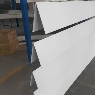 体育馆V型铝挂片吊顶 白色烤漆铝合金挂片