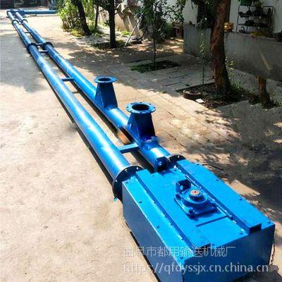 锦州市陶瓷粉管链输送机 加工定做非标管链机 石膏粉管链输送机