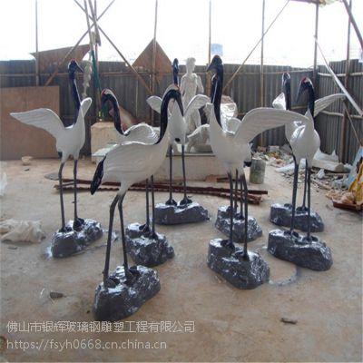 户外假山水池仿真动物丹顶鹤雕塑摆件银辉批发厂家