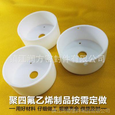 聚四氟乙烯PTFE传感器外壳,电化学表头零部件,可以承接加工定制