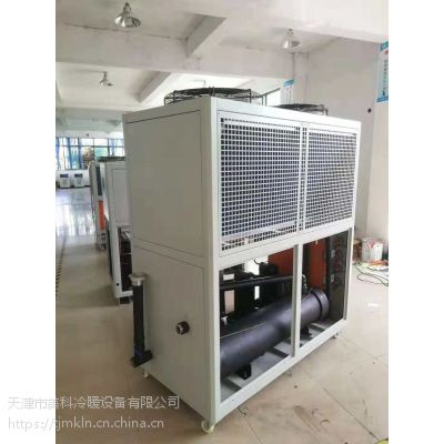 天津市冷油机工业冷水机冷油机冷风机冷热两用冷水机冷水机组厂家销售维修保养