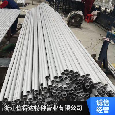 石家庄TP310S不锈钢换热管厂家现货