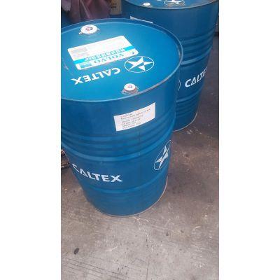 加德士二硫化钼锂基脂价格,长沙加德士EP0二硫化钼锂基脂价格,可全国发货
