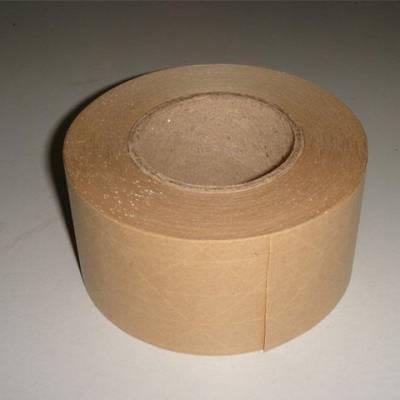 湿水夹筋牛皮纸胶带 胶带厂家批发 印刷封箱牛皮纸胶带