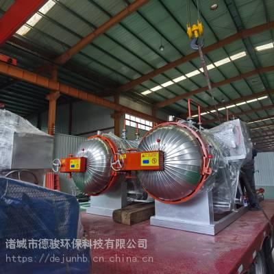 无害化处理设备湿化机养殖场无害化处理设备屠宰下脚料处理设备生产厂家