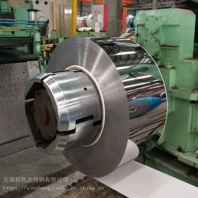 304 8K不锈钢板 304镜面不锈钢板 6K不锈钢板 BA不锈钢板 厚度0.3mm 0.4mm
