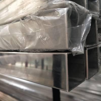 63.50*63.50*2.0不锈钢方管价格316L不锈钢管壁厚方管佛山不锈钢管拉丝面
