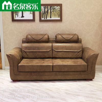 KLF103-7-K客厅简约双人沙发大连软包家具工厂直销
