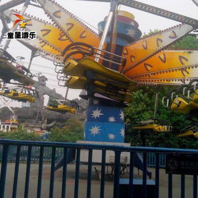 主题公园儿童游乐设备风筝飞行商丘童星厂家直销