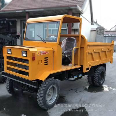 轴传动高低速农用车_农用家用小型多功能两驱运输车_中型四轮拖拉机四不像