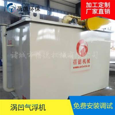 蓓德环保(图)-屠宰污水处理设备-内蒙古污水处理设备