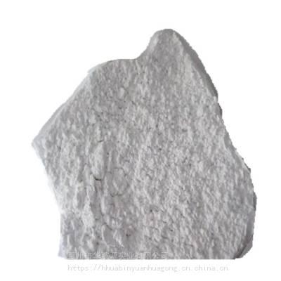 供应白土粉超白白土粉 超细白土粉高效 白土粉 吸附剂 活性白土粉